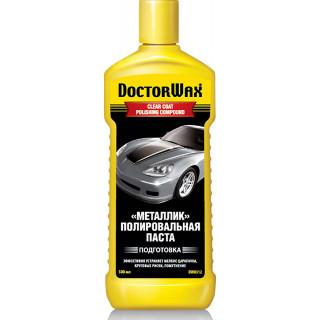 "DOCTOR WAX/ DW8312 Полировочная паста""Металлик"""