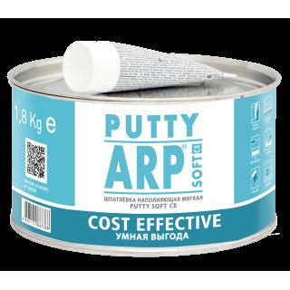 ARP/ шпатлевка  наполняющая SOFT 1.8 кг с отв
