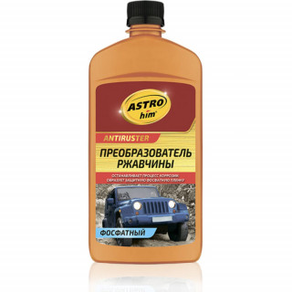ASTROHIM/ Ас-466 Преобразователь ржавчины, фосфатный, 500мл