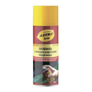 ASTROHIM/ Ас-4825 Мовиль с преобразователем ржавчины, аэрозоль, 520мл