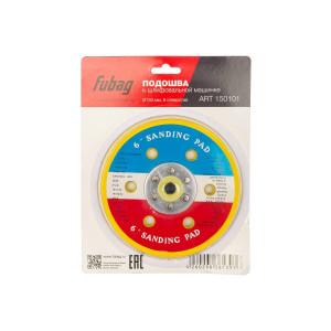 FUBAG/ Подошва для шлифовальной машины с пылеотводом, 150мм, 6 отверстий