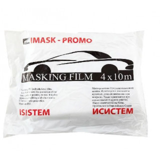 ISISTEM/ MASKING FILM Защитная пленка 4мх10м (30шт/уп)