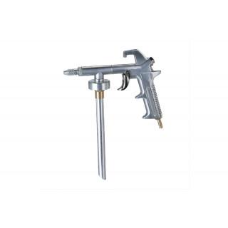 REMIX/ PS-5 Пистолет под евробаллон, металлический