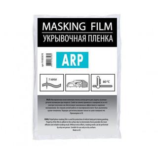 ARP/ Укрывочная пленка 4х5м , 7 микрон (кор 40 шт)