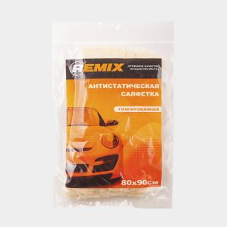 REMIX/ Салфетки антистатические 80*90см